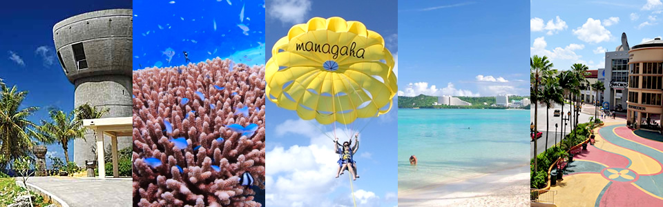 Pacific Micronesia Tours